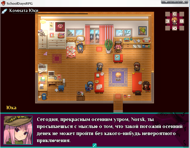 http://serwjvolk.ifiction.ru/files/2015/11/SD2rpg_v3_sc1.png